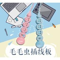麦逗毛毛虫智能插座创意卡通插排USB插板可爱插线板手机充电器
