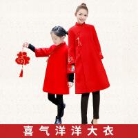 亲子装冬装2018新款潮全家装母子母女装套装秋装网红同款唐装趣味