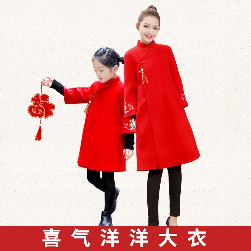 亲子装冬装2018新款潮全家装母子母女装套装秋装网红同款唐装趣味 发货周期:一般在付款后2-90天左右发货,具体发货时间请以与客服协商的时间为准