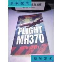 【二手旧书9成新】英文原版 Flight MH370: The Mystery /Cawthor