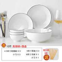 白领公社 餐具套装 碗碟套装家用4人简约北欧餐具碗筷套装6人创意日式高档陶瓷碗盘子白瓷筷勺套装