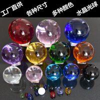 透明水晶球摆件镇宅招财风水球装饰紫色白色彩色K9玻璃球定制 260mm透明水晶球(不含底座) 只发透明