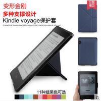 【包邮】亚马逊 Kindle Voyage 支架保护套 Kindle Voyage 皮套 KV 套防摔壳智能休眠唤醒