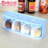 白领公社 调料盒 创意家用塑料抽取设计佐料套装盒味精盐罐调味瓶多功能大容量整理置物收纳盒厨房用品(4格装)