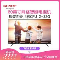 夏普(SHARP) LCD-60TX6100A 60英寸4K超高清智能网络液晶平板电视机 彩电