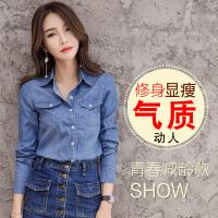 牛仔衬衫女长袖中长款韩版显瘦新款衬衣打底修身2018春款韩范上衣 深蓝(纽扣款) XL