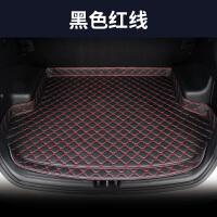 汽车后备箱垫于本田凌派锋范XRV缤智crv雅阁飞度思域杰德冠道