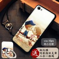 vivox5pro手机壳 x5prod保护套步步高x5prov硅胶防摔软男女款