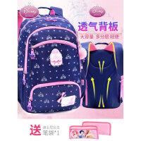 迪士尼公主女童三四五六4-6年级3-5女孩韩版双肩包女生小学生书包