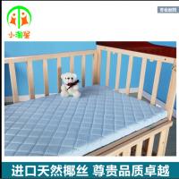 可拆洗婴儿床垫天然椰棕儿童棕垫宝宝冬夏两用环保床品幼儿园定做a360