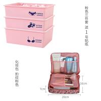 装内衣内裤收纳盒放文胸袜子的整理箱抽屉式三件套有盖塑料格家用 +化妆包-粉色豹纹