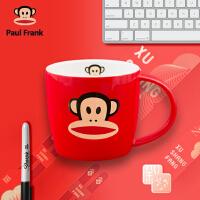 大嘴猴简约咖啡杯马克杯骨瓷情侣水杯办公室经典茶杯大容量牛奶杯