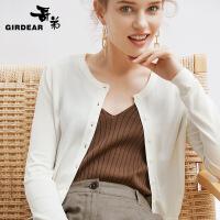哥弟女装2020春夏新款薄款防晒空调衫针织衫开衫外套女A400473