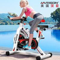 【美国品牌】HARISON智能动感单车 健身车 家用静音减肥室内自行车 汉臣健身器材