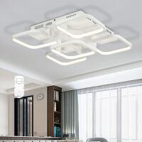 雷士照明 LED吸顶灯镂空美格物语后现代创意大气客厅灯饰阳台卧室简约现代房间灯