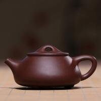 宜兴紫砂壶手工泡茶壶茶具石瓢壶原矿紫泥礼品刻字 石瓢壶