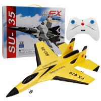 泡沫遥控飞机新手SU苏35遥控飞机固定翼战斗机滑翔机航模摇控无人飞机耐摔玩具A 黄色 苏35泡沫机