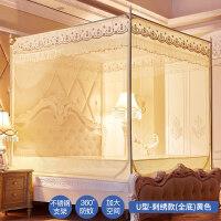 蒙古包拉链蚊帐1.8m床双人家用1.5m床三开门坐床式方顶有底防掉落