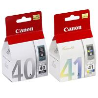 佳能原装 PG-40BK黑色墨盒 CL-41彩色墨盒 佳能iP1180 iP1880 iP1980 iP2580 iP2