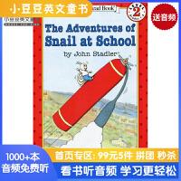 The Adventures of Snail at School蜗牛的学校历险 4-8岁
