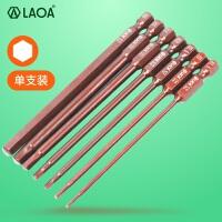 老A (LAOA)S2磁性电动批 内六角 批头 螺丝刀头1.5/2/2.5/3/4/5/6