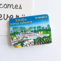 香港澳门西藏新加坡海南三亚冰箱贴台湾杭州苏州旅游风景磁贴磁扣 大