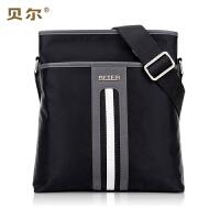 贝尔男士包包 单肩 斜挎包帆布包防水布男休闲包斜挎包竖款斜背包