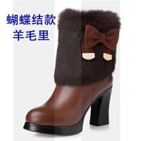 兔毛短靴高跟女鞋加厚羊毛防水台厚底粗跟真皮冬季女靴保暖棉靴子SN3137