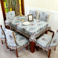 桌椅套布艺套装欧式椅子套家用餐椅套餐桌套罩简约现代长方形桌布