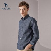 Hazzys秋冬新品哈吉斯男士衬衫英伦商务时尚休闲长袖棉衬衫男潮流