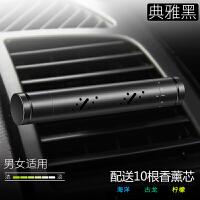 车载香水汽车出风口夹车用香薰空调车内用品创意香气持久淡香摆件SN8333