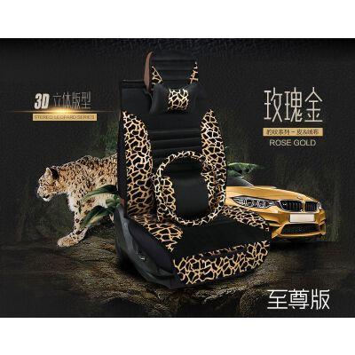汽车坐垫冬天毛绒大众Polo冬季现代朗动豹纹全包围卡罗拉座套女 豹纹豪华版妩媚-短绒款 金黑