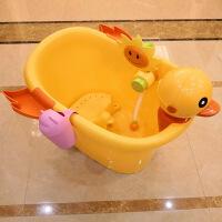 大号儿童洗澡桶 宝宝浴桶塑料泡澡桶婴儿浴盆小孩沐浴桶可坐加厚 加大+转转乐+向日葵