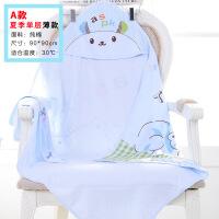新生儿包被春夏薄款纯棉婴儿抱被秋冬季可脱胆被子襁褓巾宝宝用品