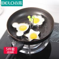 赠刷不锈钢爱心形煎蛋器模型煎荷包蛋模具家用创意煎鸡蛋模具