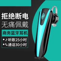 无线蓝牙耳机车载接听vivo挂入耳式oppo华为苹果小米手机通用SN1029 标配