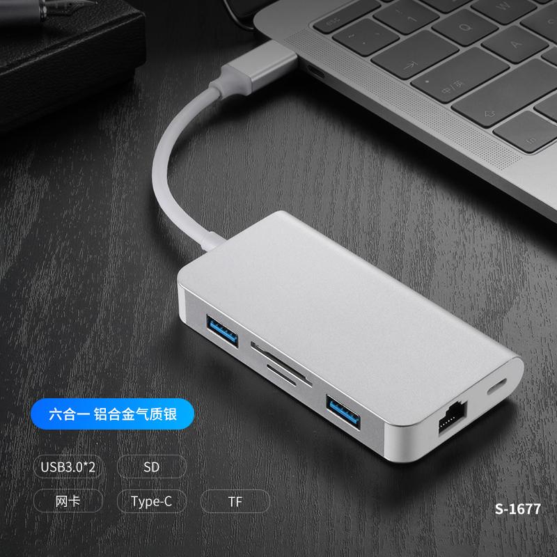 type-c扩展坞usb3.0分线器macbookpro笔记本电脑拓展HDMI+VGA高清同屏器千兆 USB3.0+PD快充HDMI+VGA高清网线千兆接口