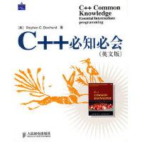 【新书店正版】C++必知必会(英文版) (美)杜赫斯特(Dewhurst,S.C.) 人民邮电出版社 97871151