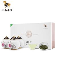 2020春茶上市 八马茶叶 极白安吉白茶明前春茶瓷罐礼盒装96g