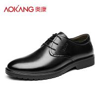 奥康男鞋秋季英伦皮鞋男真皮商务正装男士尖头系带鞋子男