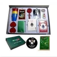 魔术荟萃 魔术道具 近景魔术 魔术教学 魔术套装 绿礼盒