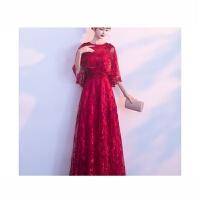 新娘敬酒服红色2018时尚韩版长袖修身晚礼服结婚长款春季显瘦 酒红色