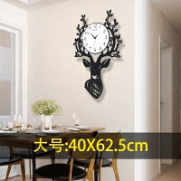 个性钟表创意时尚装饰鹿头挂钟客厅现代简约挂表北欧大气静音时钟 20英寸以上