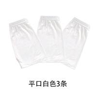 女童安全裤夏季薄款黑色莫代尔三分打底短裤儿童内裤白色走光裤