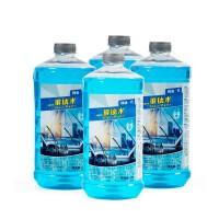 玻璃水2L大瓶装防冻汽车玻璃水冬季车用雨刷精雨刮水玻璃清洗剂 -15度 4瓶8L 专业疏水防冻型