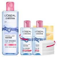 欧莱雅(LOREAL)三合一卸妆洁颜水深层清洁魔力水套装倍润型清润型 400ml+95mlx2