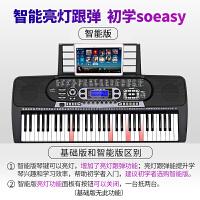 2018新款 新韵多功能电子琴儿童初学者女孩入门61钢琴键幼师家用88