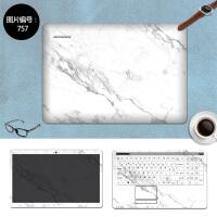 联想Y450 Y460电脑贴纸Y460A Y460AT笔记本保护膜14寸外壳贴膜 SC-757 三面+键盘贴
