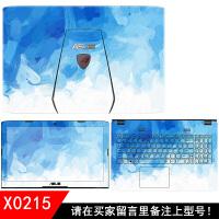 华硕笔记本贴膜X55V X201E X502 G550 X53BE X202 X402外壳膜贴纸