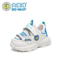 【1件2.5折价:89元】大黄蜂宝宝鞋幼童运动鞋小童透气网鞋2020新款幼儿园学步鞋1-5岁